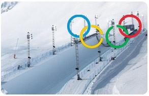snowpark-sotchi-2014-jeux-omympiques